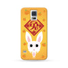 Samsung Galaxy Case Chinese Zodiac Rabbit Mandarin Orange | Ultra-case.com