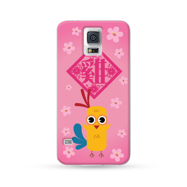 Samsung Galaxy Case Chinese Zodiac Rooster Flower Pink | Ultra-case.com