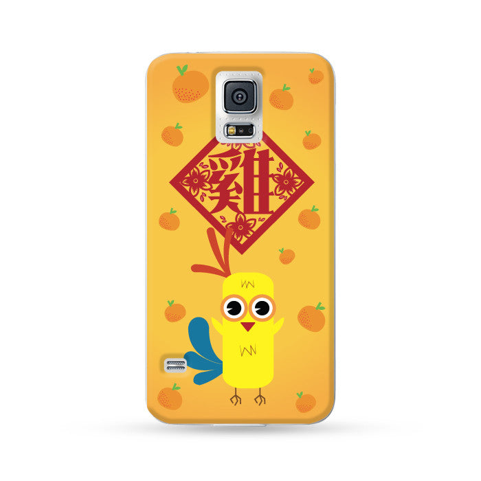 Samsung Galaxy Case Chinese Zodiac Rooster Mandarin Orange | Ultra-case.com