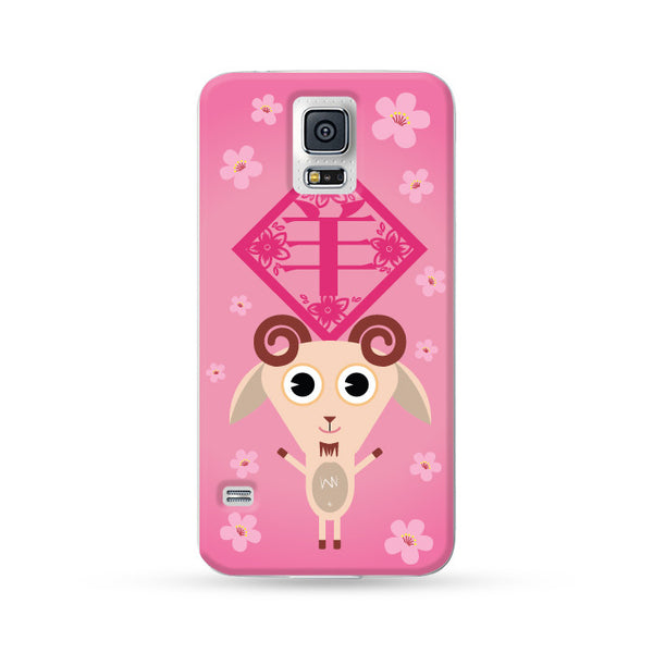 Samsung Galaxy Case Chinese Zodiac Sheep Flower Pink | Ultra-case.com