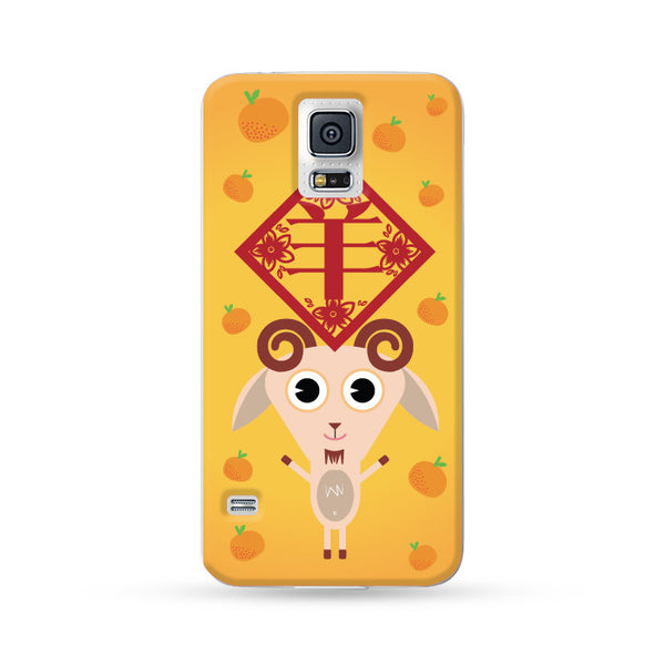 Samsung Galaxy Case Chinese Zodiac Sheep Mandarin Orange | Ultra-case.com