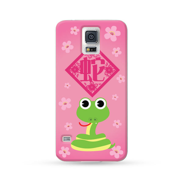 Samsung Galaxy Case Chinese Zodiac Snake Flower Pink | Ultra-case.com