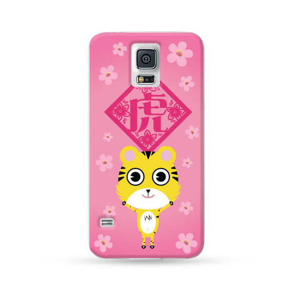 Samsung Galaxy Case Chinese Zodiac Tiger Flower Pink | Ultra-case.com
