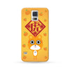 Samsung Galaxy Case Chinese Zodiac Tiger Mandarin Orange | Ultra-case.com