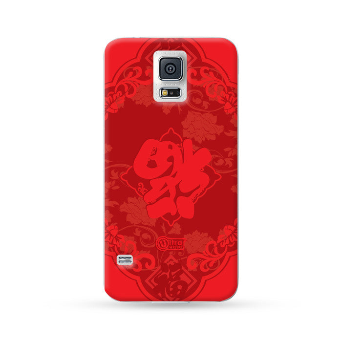 Samsung Galaxy Case Fortune | Ultra-case.com