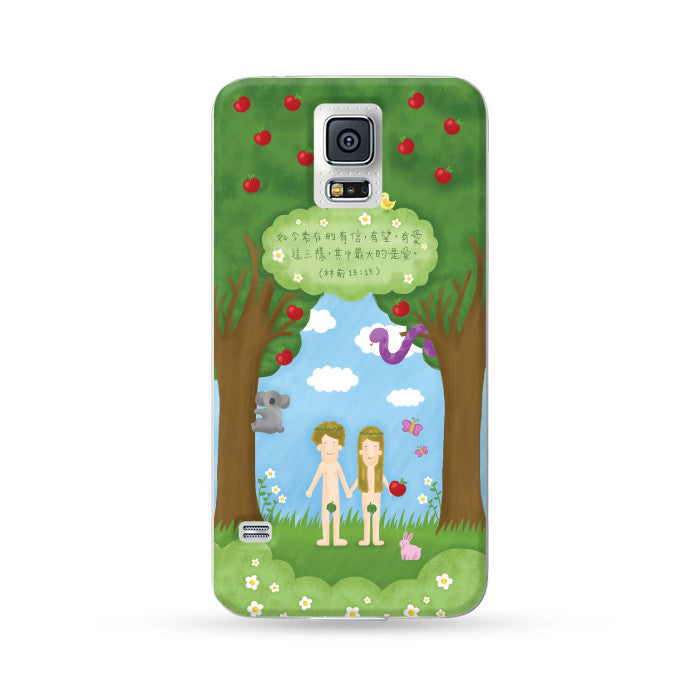 Samsung Galaxy Case Good News Eden Chinese version | Ultra-case.com