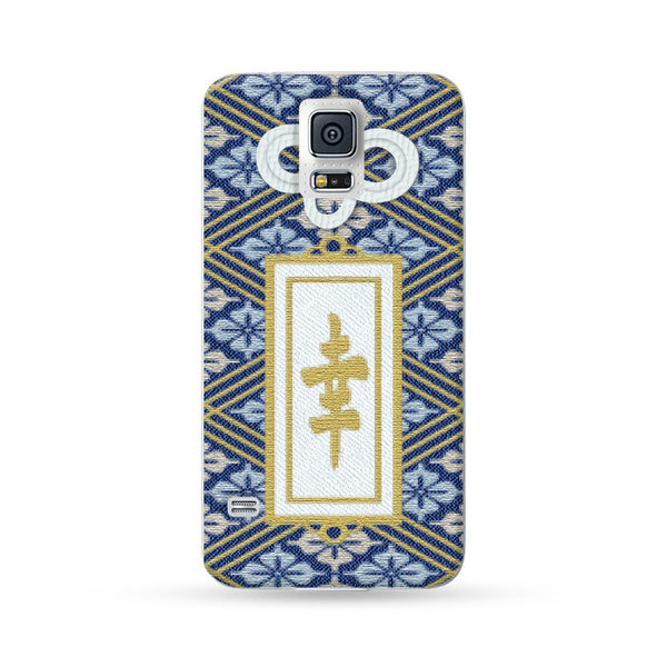 Samsung Galaxy Case Omamori Blue | Ultra-case.com
