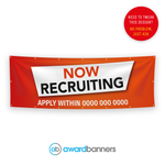 Now Recruiting Pre-Designed Banner - AB228