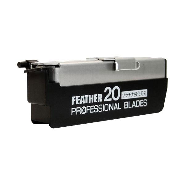 Feather – Artist Club Professional Blades 20 pack