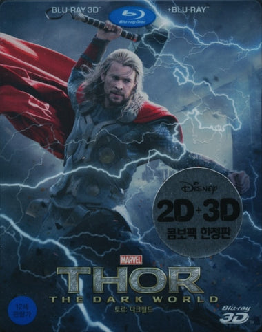 Thor 2 The Dark World Blu-ray Steelbook with clear slipcover (Lightning)