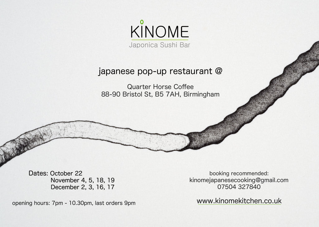 Kinome - Japanese Sushi Pop Up
