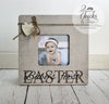 Babys First Easter Picture Frame