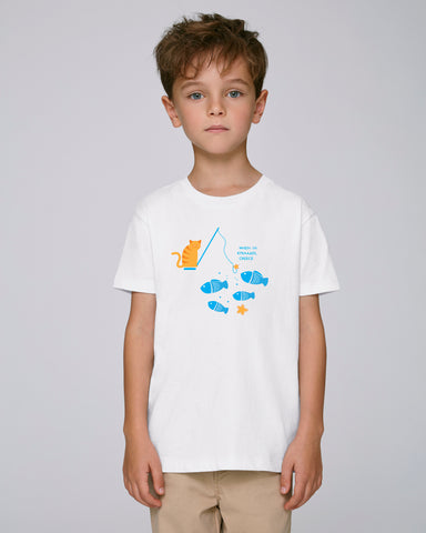 When in Cyclades, Greece kids tshirt