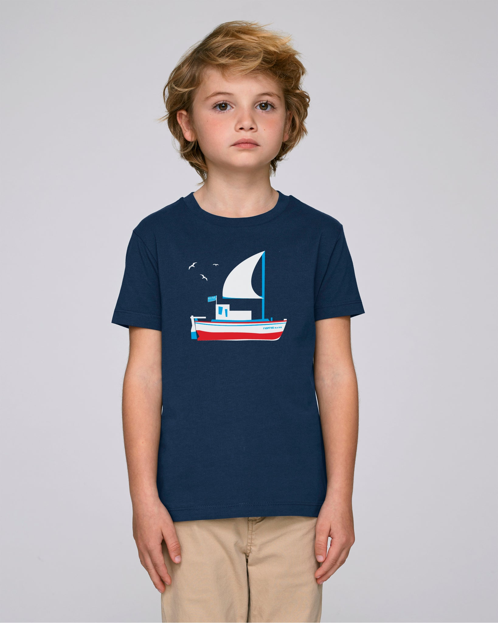 To kaiki (boat) kids tshirt