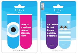 Magnetic Bookmarks set B