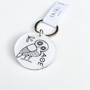 The Athenian owl key ring