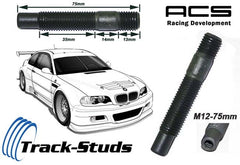 M12x1.5 ACS Race Stud - 75mm BMW Race Stud