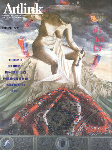 Issue 14:1 | March 1994 | Art & the Feminist Project