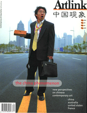 Issue 23:4 | December 2003 | The China Phenomenon