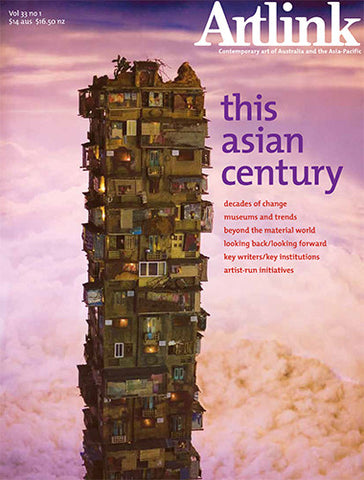 Issue 33:1 | March 2013 | This Asian Century