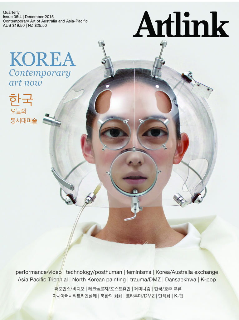 Issue 35:4 | December 2015 | Korea