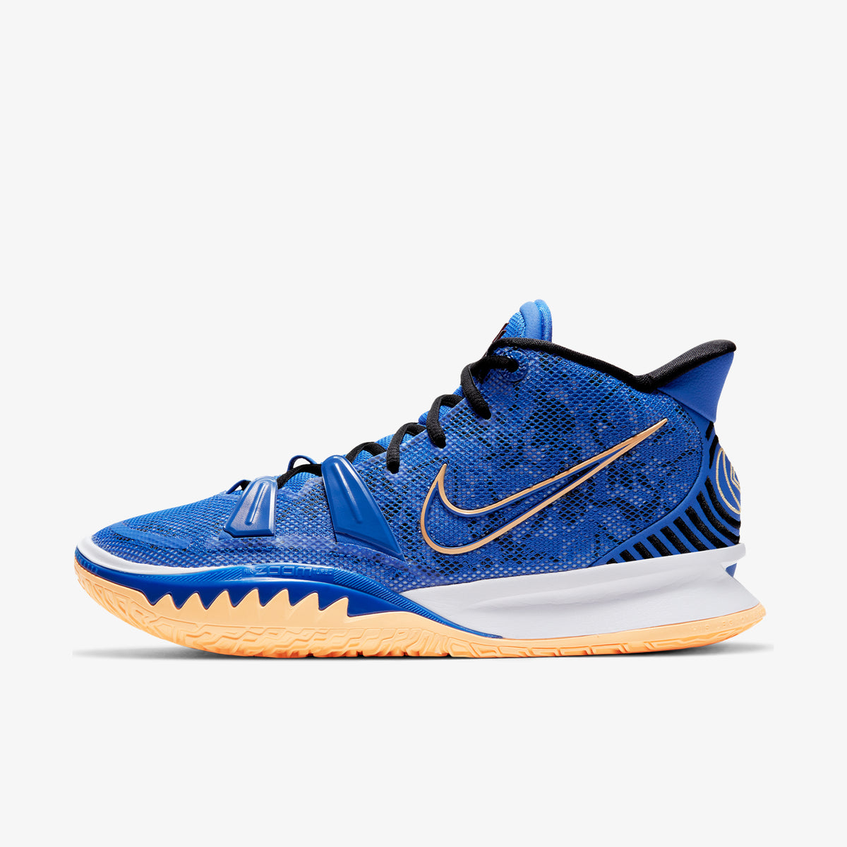 Kyrie 7 - 'Hyper Royal'