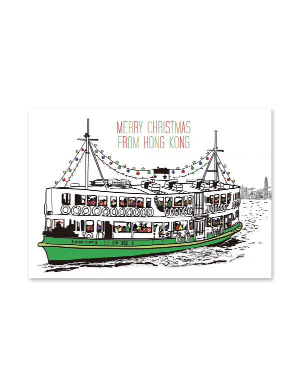 White Star Ferry Christmas Card