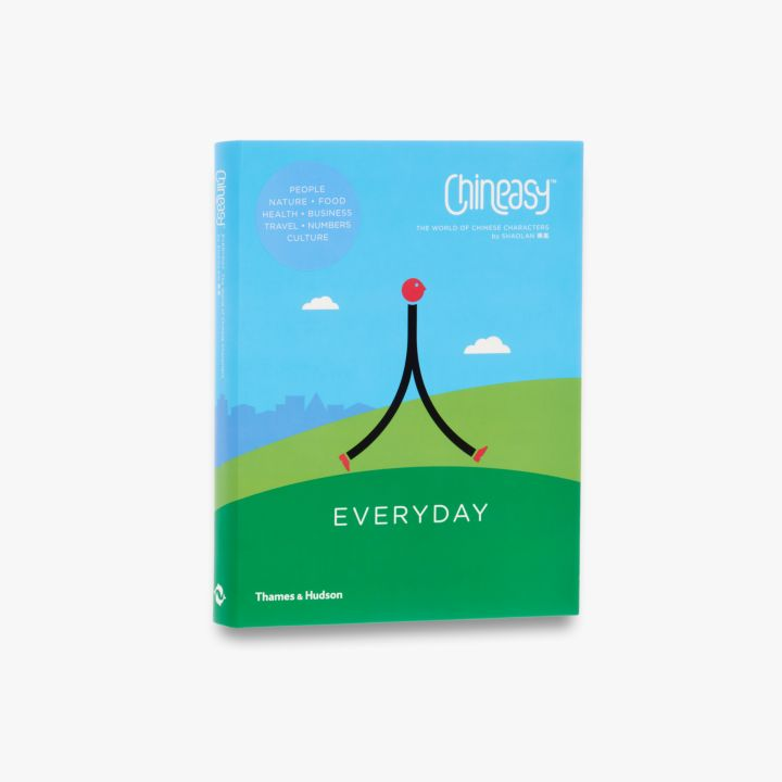 Chineasy™ Everyday