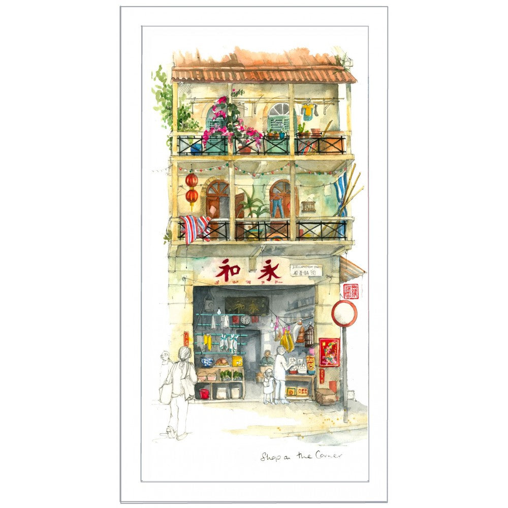 """ Shop on the Corner "" Card Greeting Cards - Thorn and Burrow"