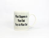 Mug: What Happens In Wan Chai (Street Sign)