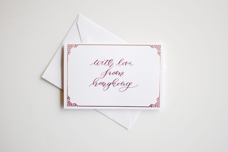 Luxe Range Notecard: With Love from HK (White)
