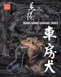 Hong Kong Garage Dogs