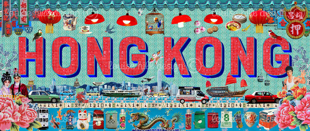 Hong Kong Typographic Artwork