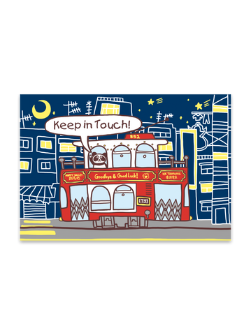 """ Leaving Tram"" Card Greeting Cards - Thorn and Burrow"