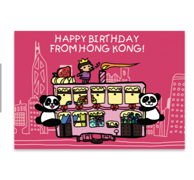 Happy Birthday from HK Pink Tram Card