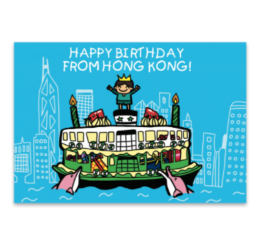 Happy Birthday from HK Ferry Blue Card
