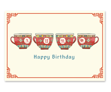 Happy Birthday Teacups Card