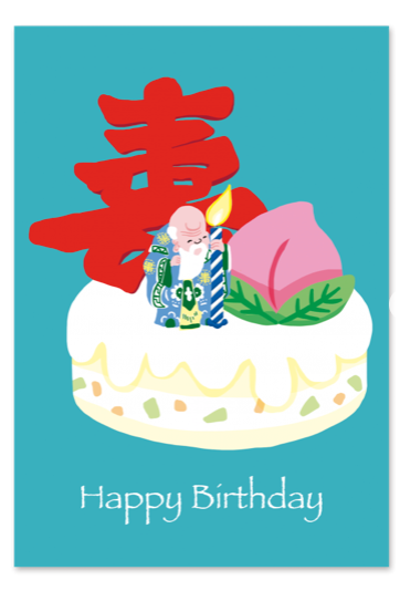 Happy Birthday Longevity Cake Card