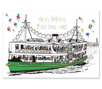 Happy Birthday White Star Ferry Ride Card