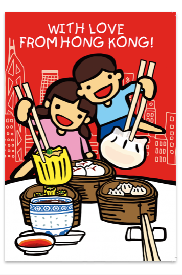 With Love from HK Red Dim Sum Card