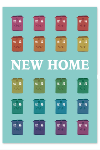 New Home Mailboxes Card