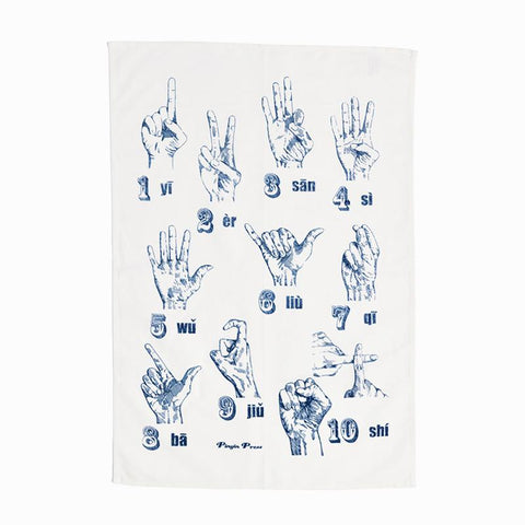 Finger Counting Tea Towel