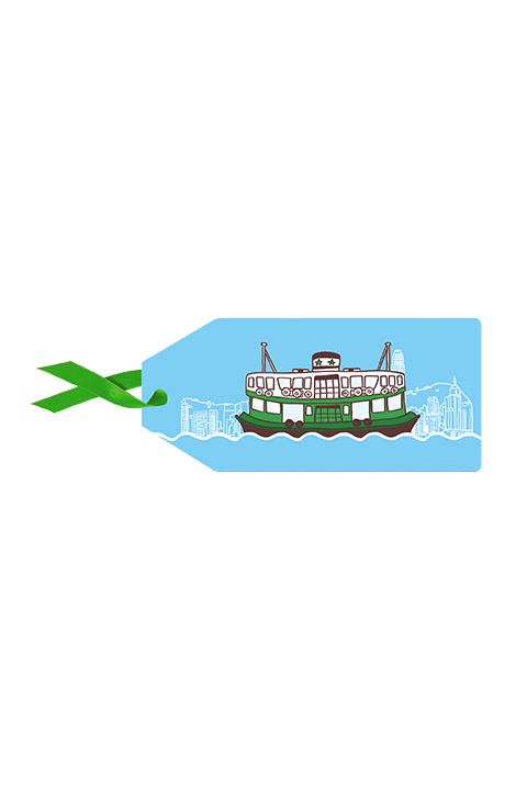 Harbour Star Ferry Gift Tag
