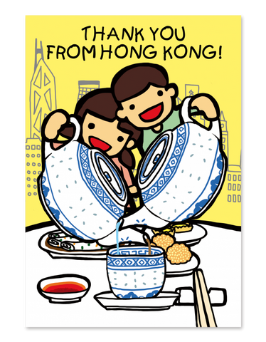 Thank You from HK Yellow Teapot Card