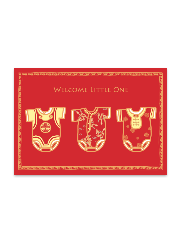 """ Welcome Little One "" Card Greeting Cards - Thorn and Burrow"