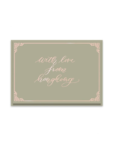 Luxe Range Notecard: With Love from HK (Sage)