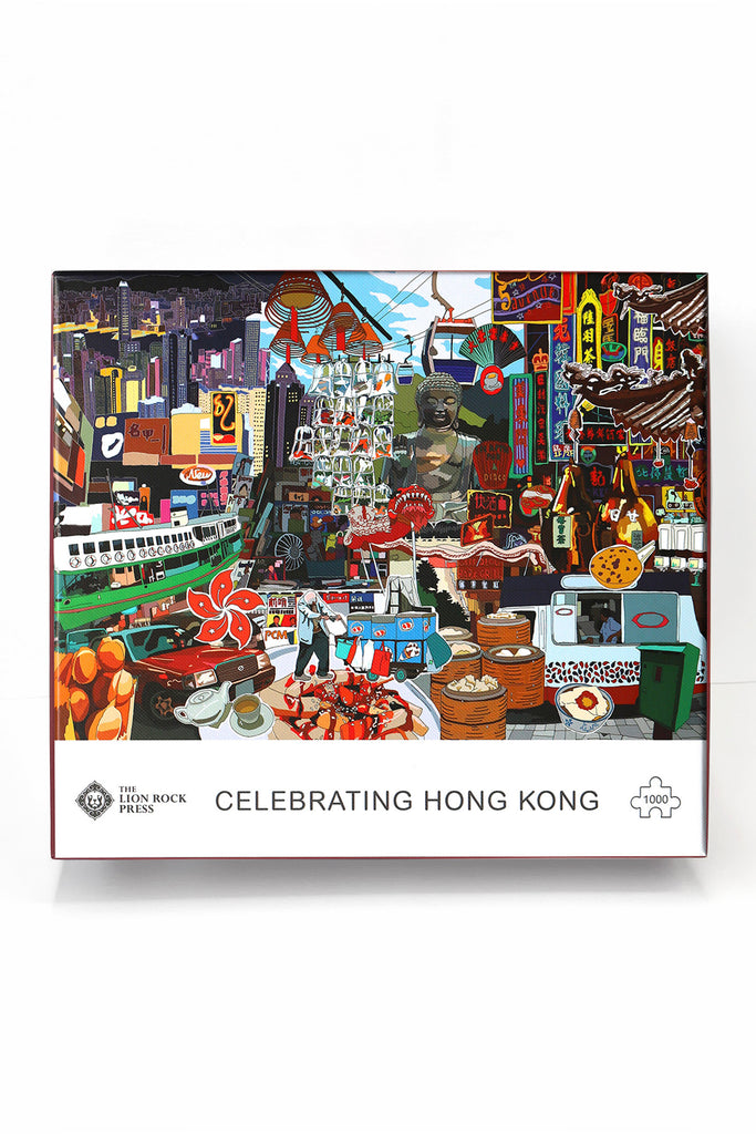 1000pc Puzzle: Celebrating Hong Kong (Double Sided)