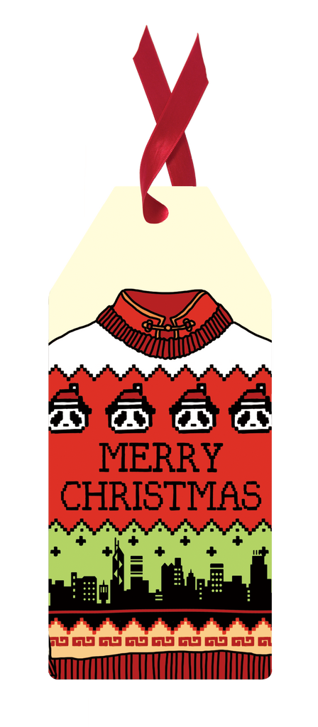 Christmas Ugly Sweater Gift Tag