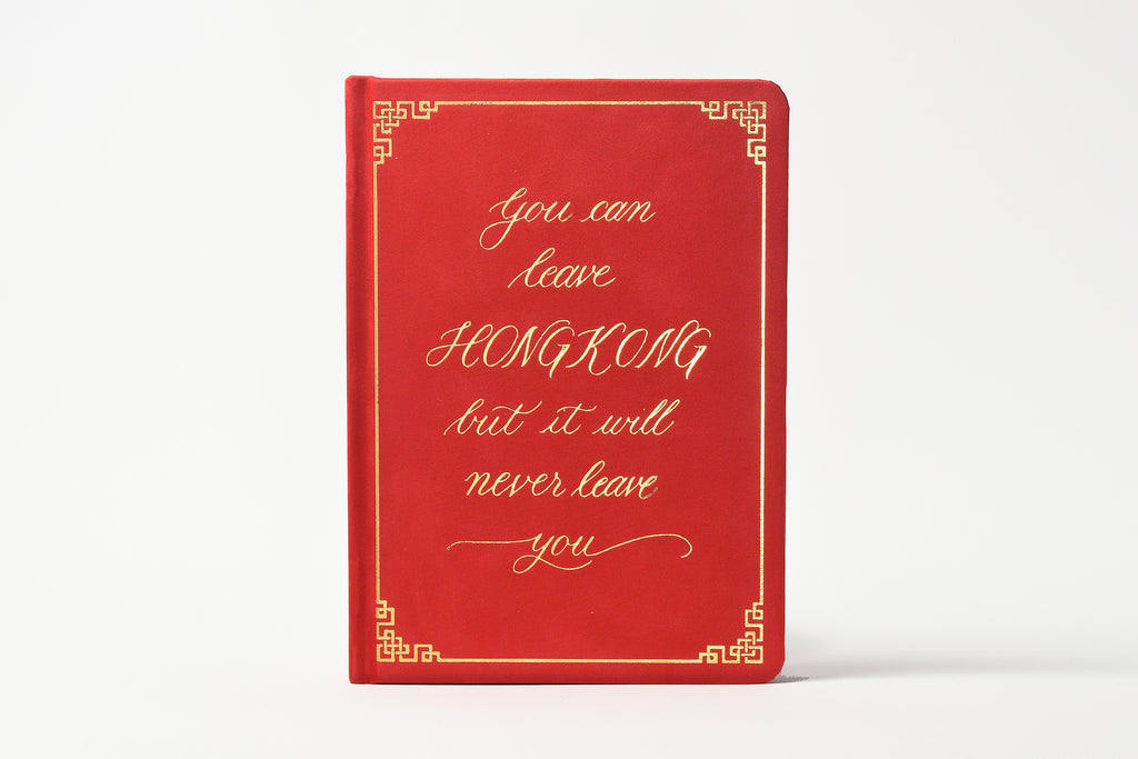 Luxe Chinese Red Notebook