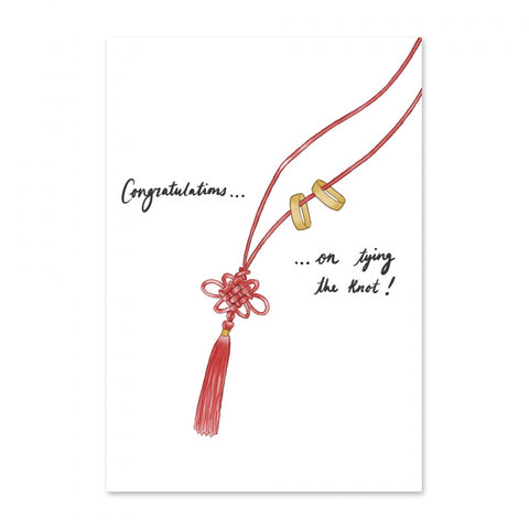 """ Congratulations on Tying The Knot "" Card"